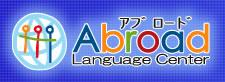 Abroad Language Center©
