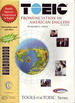 TOEIC Series© Pronunciation in American English CD-ROM